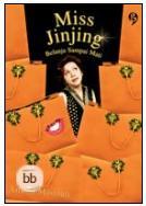 miss-jinjing